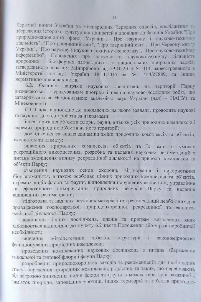 IMG_20200515_100742